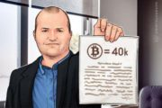Bitcoin Foundation's Llew Claasen Says Bitcoin Will Hit $40,000, 90% Of Altcoins Will Fail
