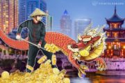 Chinese Crypto Mining Giant Bitmain Developing Facilities In US, Document Suggests
