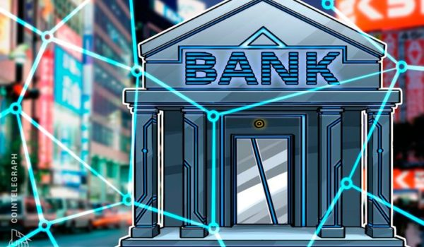 Capital One Applies for Blockchain-Based Collaborative Authentication System Patent
