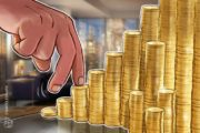 Israel: Crypto Investment House Launches Two New Funds for Institutional Clients