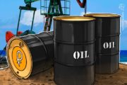 Venezuela to Present Petro to Intergovernmental Group OPEC as Unit of Account for Oil
