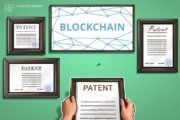 Global Pharma Giant Merck Wins US Blockchain, AI Patent for Product Authenticity