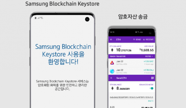 Unconfirmed: Crypto Startup Enjin to Back Rumored Samsung Galaxy S10 Blockchain Wallet