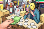 Tron Issues Official Response to Recent Protest at Beijing Office