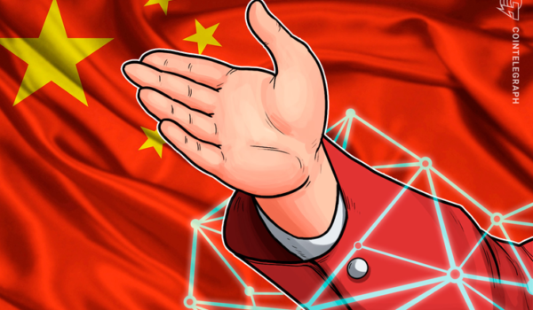 Binance CEO: It'll Be Hard for Nations to Outrun China on Blockchain