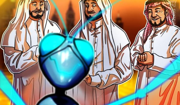 Moody's Gives Thumbs Up to UAE's Know Your Customer Blockchain Platform