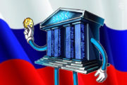 Russian central bank policies stop Tinkoff from offering crypto trading, CEO says