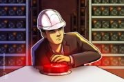 Death knell for Chinese crypto miners? Rigs on the move after gov't crackdown