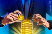 Dogecoin becomes the 7th cryptocurrency accepted on Coinbase Commerce